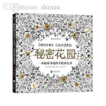 Best Quality Wholesale Hot Selling Secret Garden Enchanted Forest