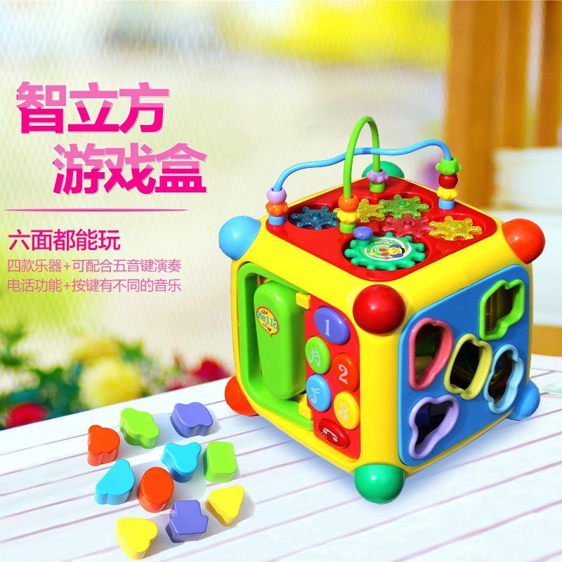 Toys For 0 2 Years Old : Guyu toys pilop box years old baby music game