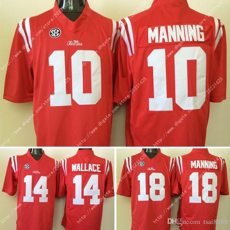 eli manning c on jersey