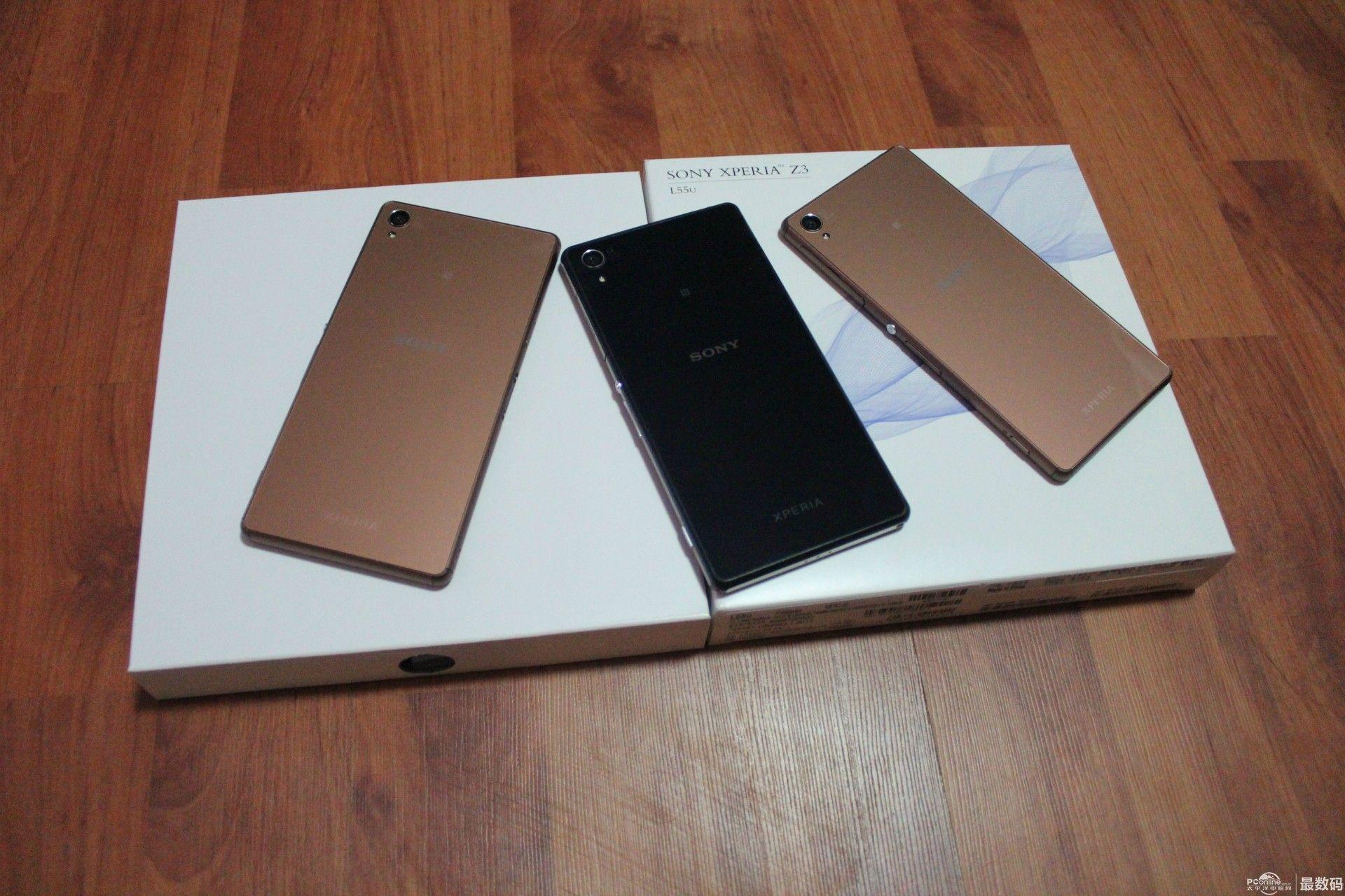 Livraison DHL gratuite Retail Box Retail Package Pour SONY Z3 Z3 Compact Cell Phone Box Avec Accessoires Pour HTC M7 M8 M9 Téléphone