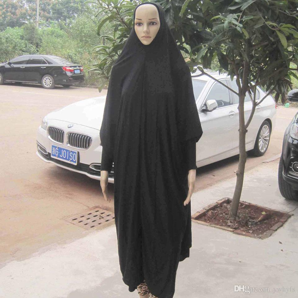 2018 Khimar Hijab Scarf Islamic Muslim Clothes Head Cover ...