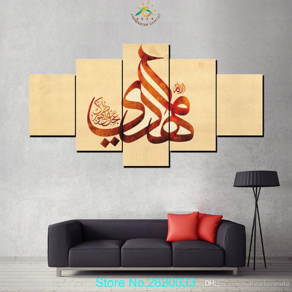 5 Panel Arabic Islamic Fonts Wall Art Prints on Canvas Modern Pop Art Posters and Prints Painting for Room Decoration for Living Room