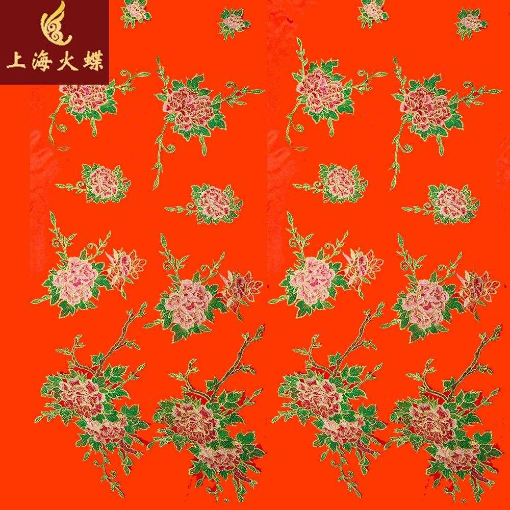 Discount The New Computer Embroidery Factory Direct Diy Peony