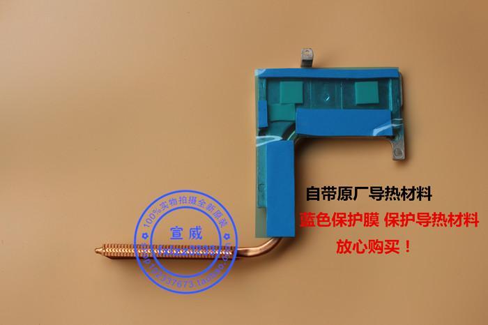 Nuevo cielo azul original Shenzhou 6-31-P37EN-A00 radiador de aleta de disipador de calor