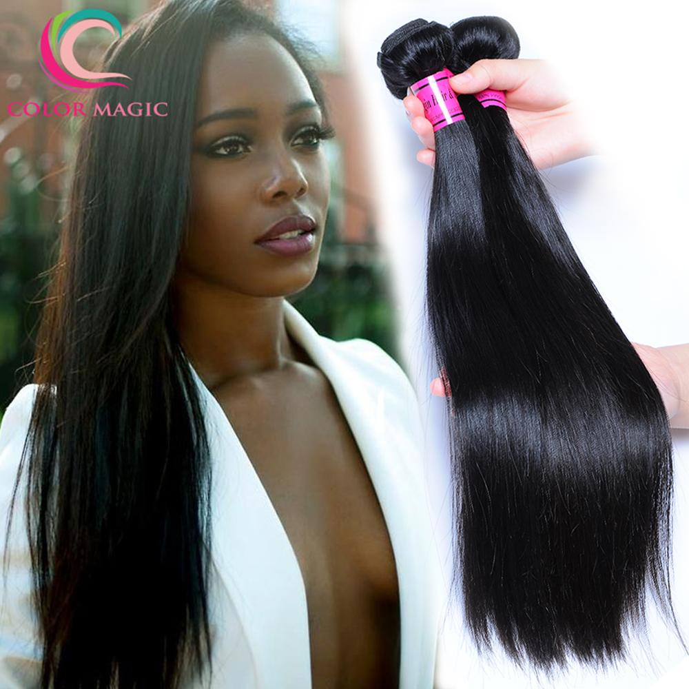 9a Brazilian Virgin Hair Body Wave 3 Bundles Brazilian Body Wave