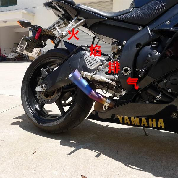 2019 yamaha yzf r6 r6 full titanium modified exhaust pipe flame