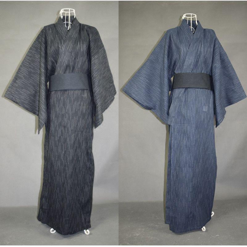 Kimono Floral Cardigan