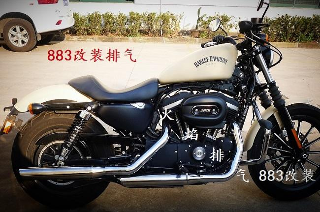 883 modified exhaust motorcycle modified exhaust pipe flame exhaust pipe