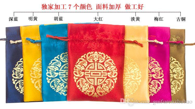 Petit à bas prix Tissu en soie cordonnet Sacs chinois chanceux Bijoux Pouches cadeau de Noël Candy Bag Faveurs de mariage en gros /