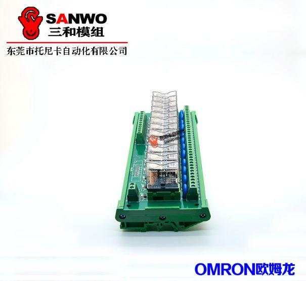 12-channel Omron Original & New Relay Module PLC Amplifier Board G2R-1-E NPN or PNP,12VDC or 24VDC