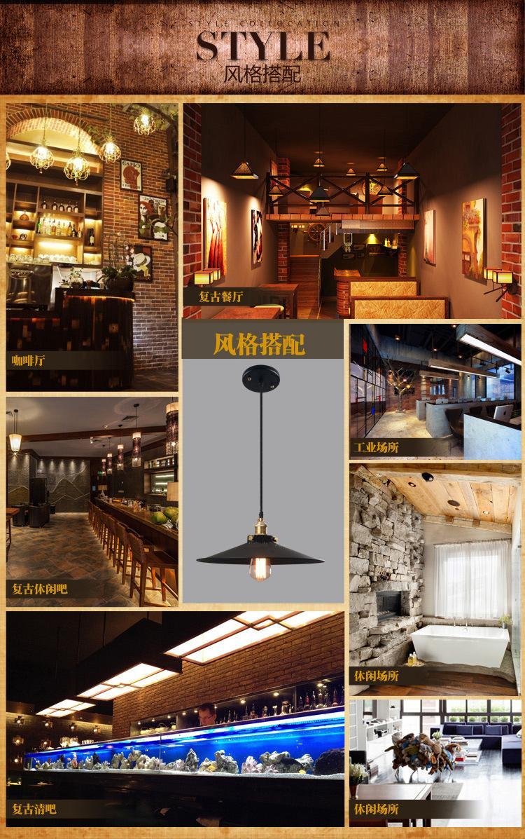 Vintage Kronleuchter Lichter industrielle amerikanischen Stil schwarz Kronleuchter Eisen Basis Loft Coffee Bar Restaurant Küche Anhänger Beleuchtung 220v