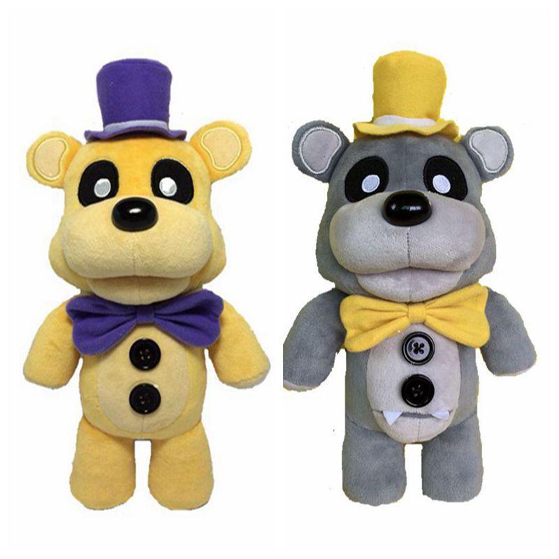 Juguete Felices Noches En Freddy Cm Golden Cinco Fnaf Fox Walmart Muñecas S De Para 30 Bebés Exclusivas dBerxQCWo