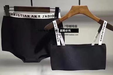 Designer Tops And Shorts,2 Underwear Sets