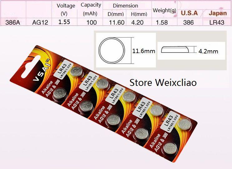 50 قطع 1 وحدة AG12 LR43 186 301 386 386A SR1142 SR43 L1142 LR1142 1.55 فولت القلوية زر خلية البطارية عملة بطاريات vsai مجانية