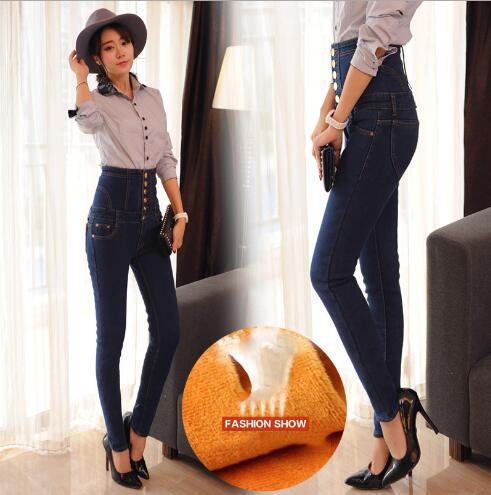 Compre Mlbhut Cachemir Invierno Cálido Jeans Mujeres Con Cintura Alta  Pantalones Vaqueros Negros Para Niñas Estiramiento Flaco Jeans Cintura  Elástica De ... 68f4e86f8d79