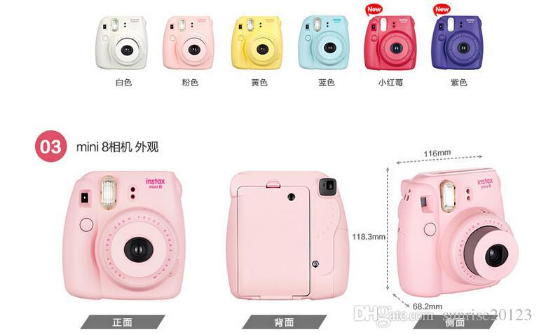 Jingle a beauty shot imaging Polaroid camera mini8 GLS autofocus flash light and dark adjustment