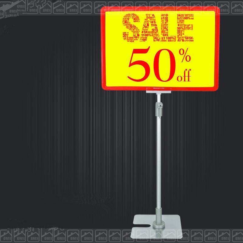 2019 Adjustable Price Tag Display Poster Frame Advertising