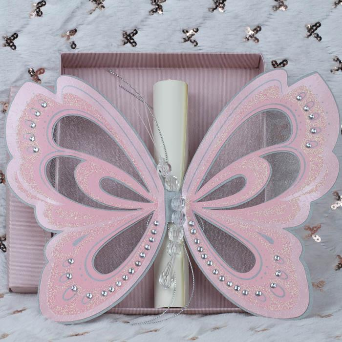 Pink Butterfly Wedding Invitations Customized Printing Pearl ...