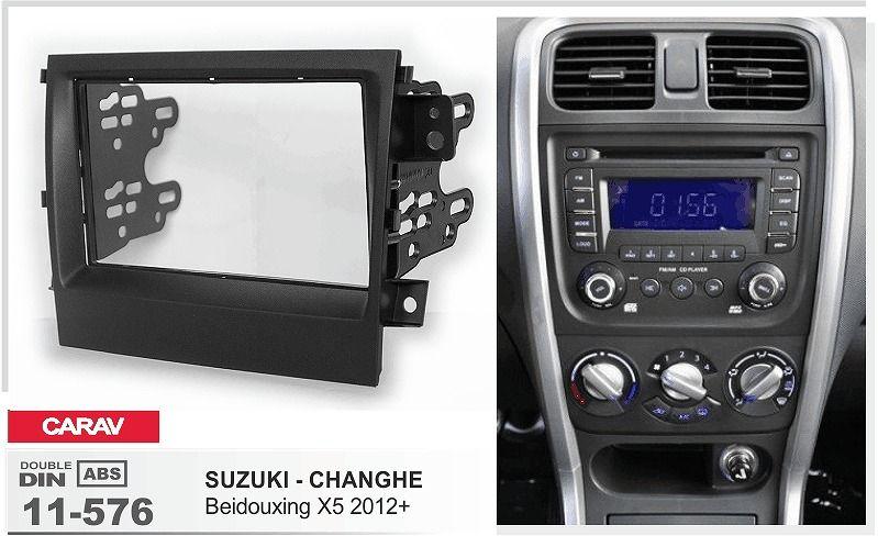 2012 ford fusion stereo dash kit