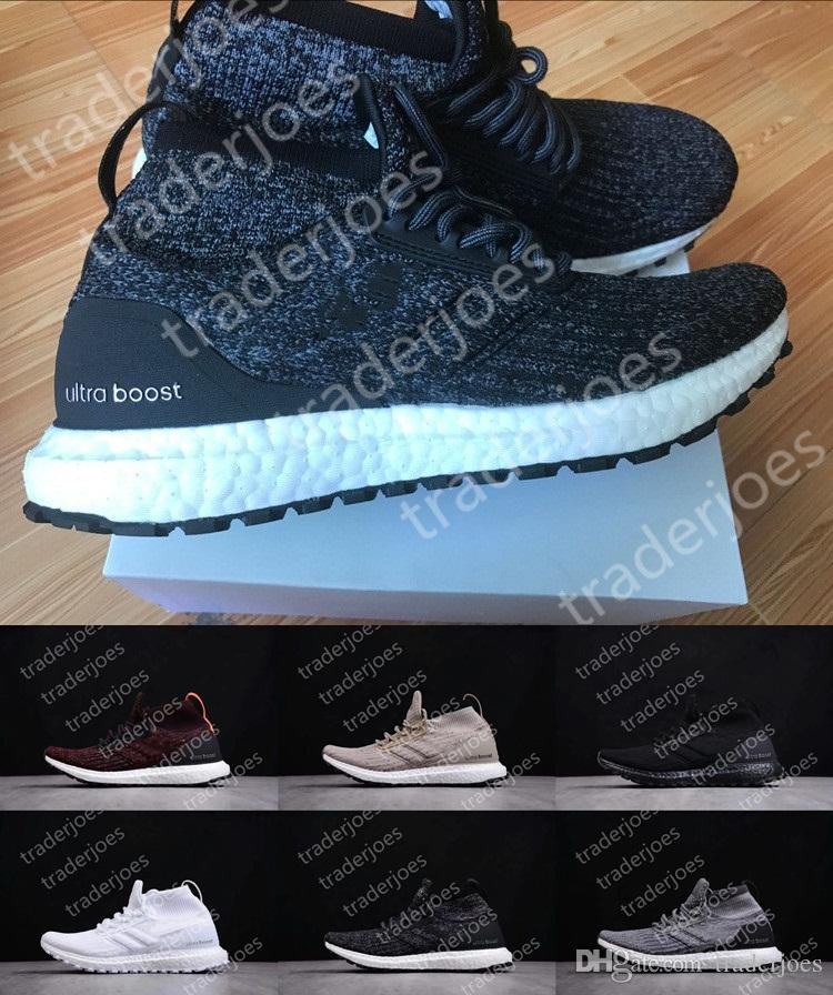 9a022ac0f Our Latest Look At The adidas Ultra Boost ATR Mid Primeknit