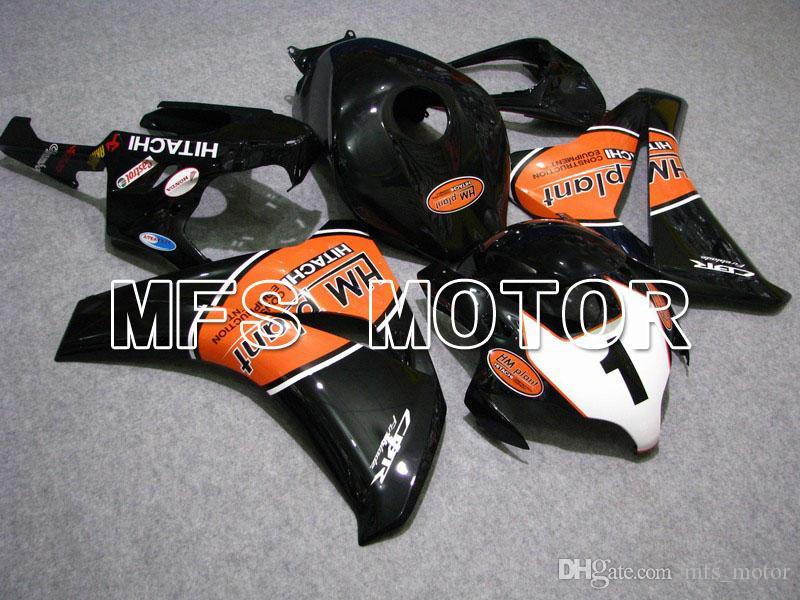 Carena Set Fit 08 09 10 11 Honda CBR1000RR 2008-2011 Kit carrozzeria in plastica stampo ad iniezione ABS Spedizione gratuita