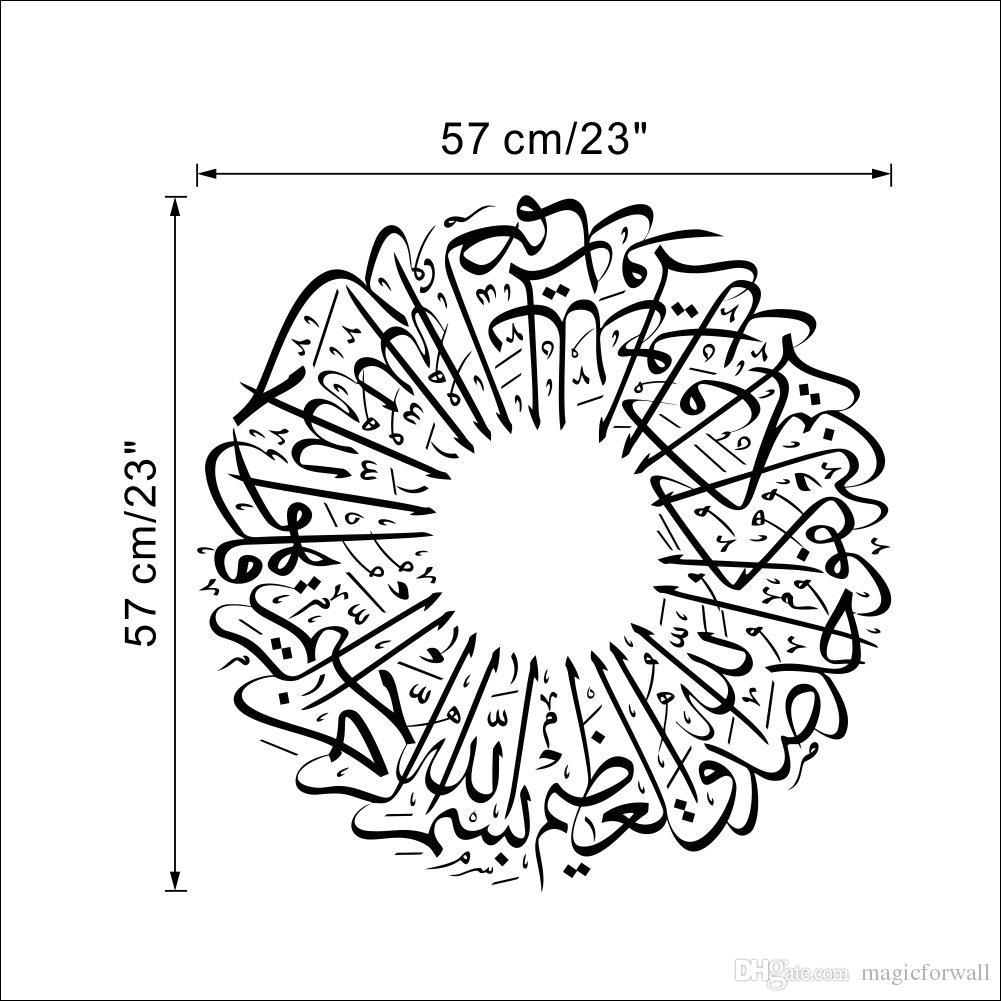 İslam Muslin Duvar Çıkartması Arapça Kuran Bismillah Kaligrafi Duvar Posteri Ev Dekorasyon Duvar resmi Oturma Odası Arka Plan Duvar Çıkartmaları