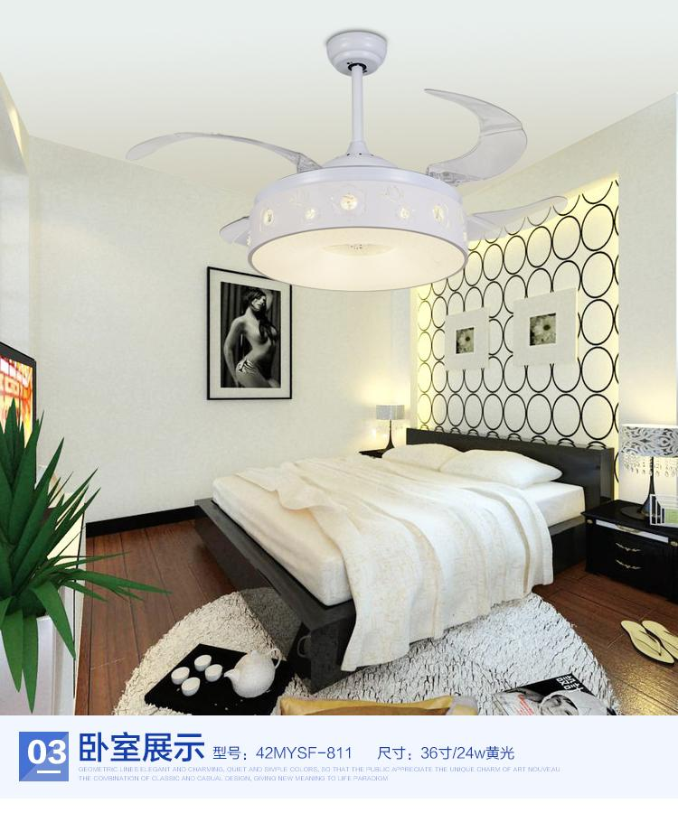Invisible Ceiling Chandelier Fan Restaurant Fan Light Bedroom Living Room Frequency Conversion Simple Modern Home Led Fans