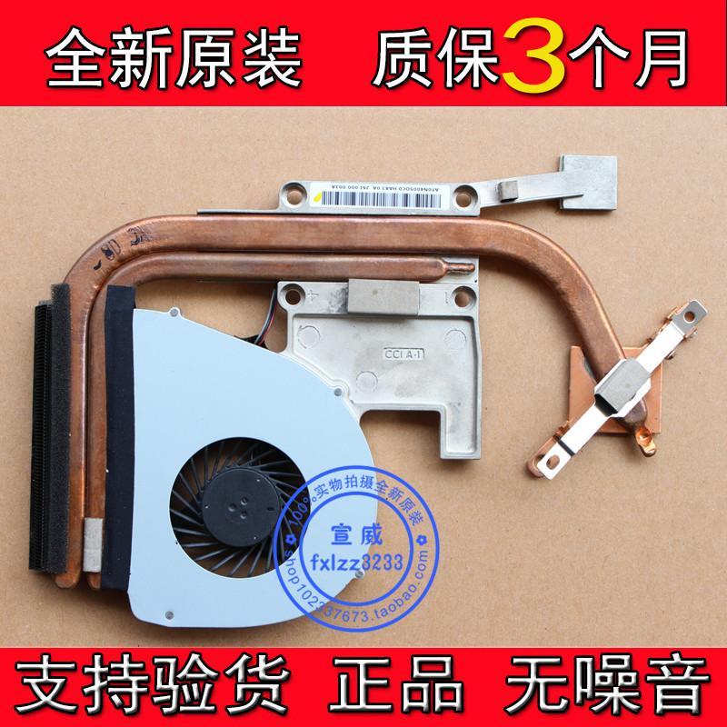 cooler for ACER Aspire V3-571G cooling heatsink with fan