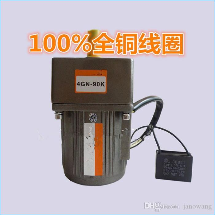220v 25w ac gear variable speed motor,speed motor controller,J15027