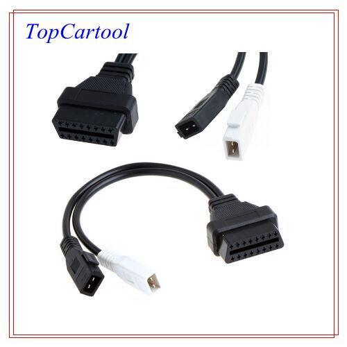 Topcartool OBDDIY audi 2 + 2 connettore obd 2 + 2 adattatore obd2 vecchio audi, OBDII femmina a 2 + 2 adattatore socket audi