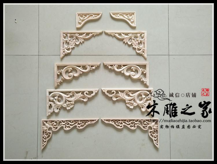 Wood Carving In The European Floral Applique Patch Carved