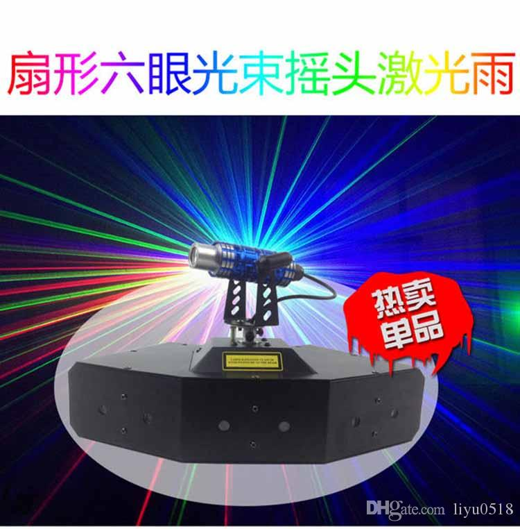 2016 New stage Moving head disco effect 7 lens moving laser lighting rain RGB full color dj night club laser light