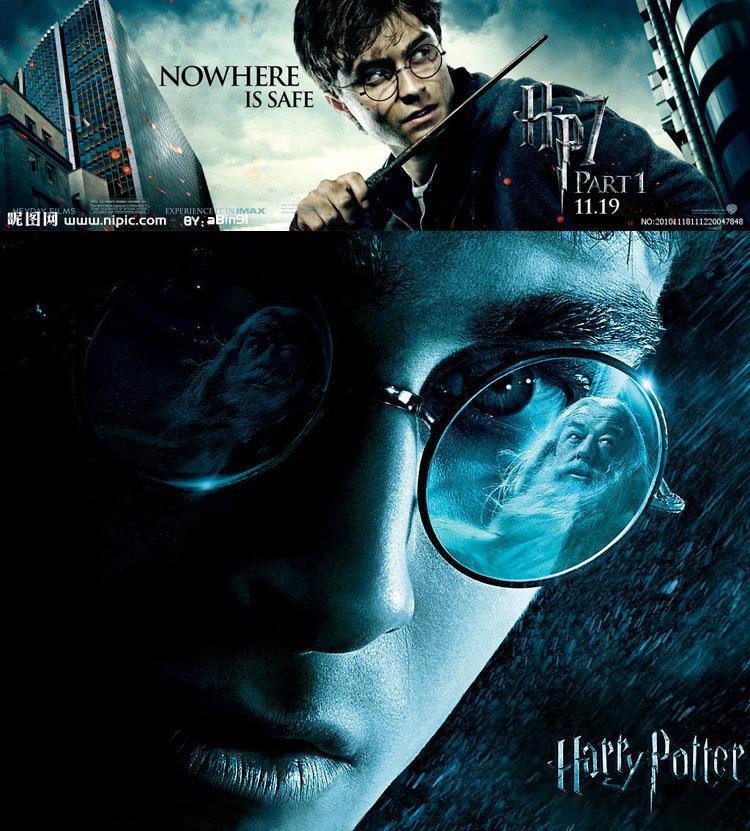 Potter Glasses Frame Vintage Round Shaped Sunglasses Frames Harry ...