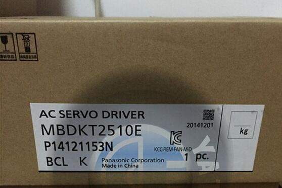MHMJ042G1V + MBDKT2510E nuevo y original servo motor + controlador