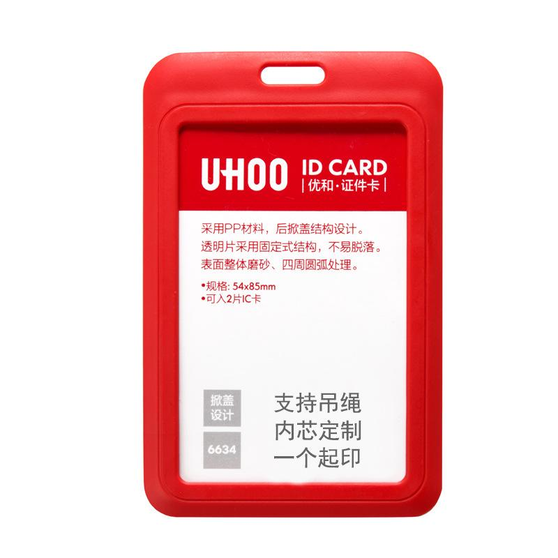 ID card covers with lanyard ID Badge Holders name card cases for Office staff worker IC Bank card cases Wholesale free DHL