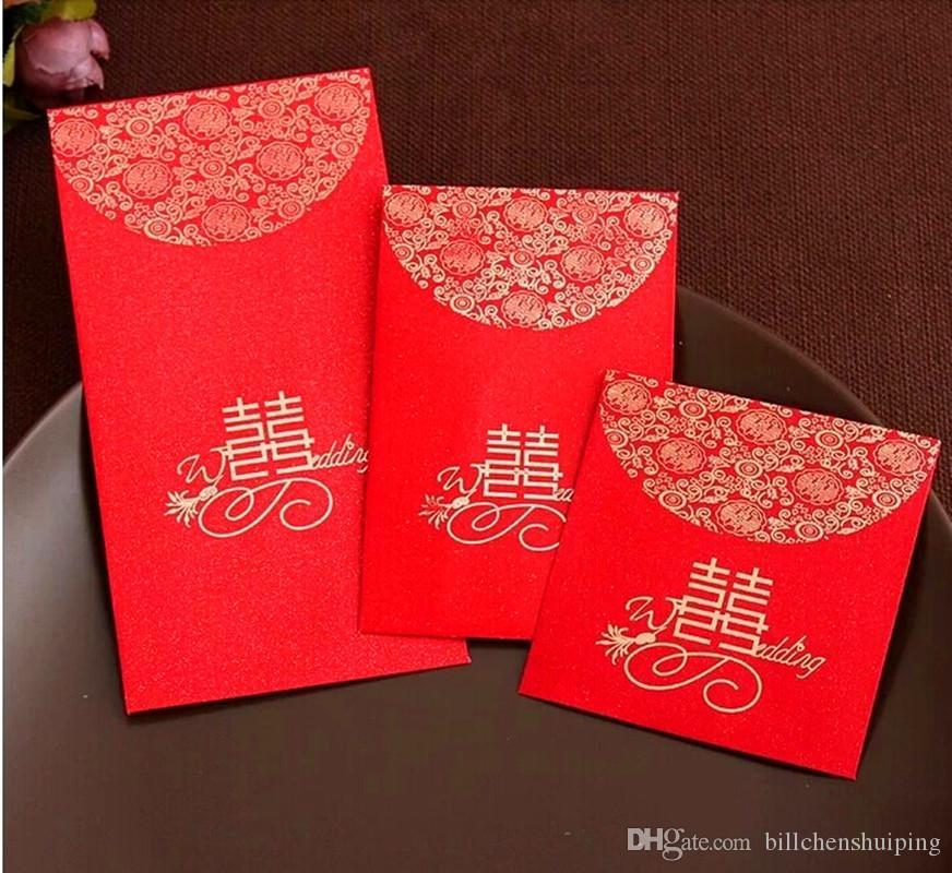 2017 China Traditional Wedding Favor Chinese Red Packet Envelope