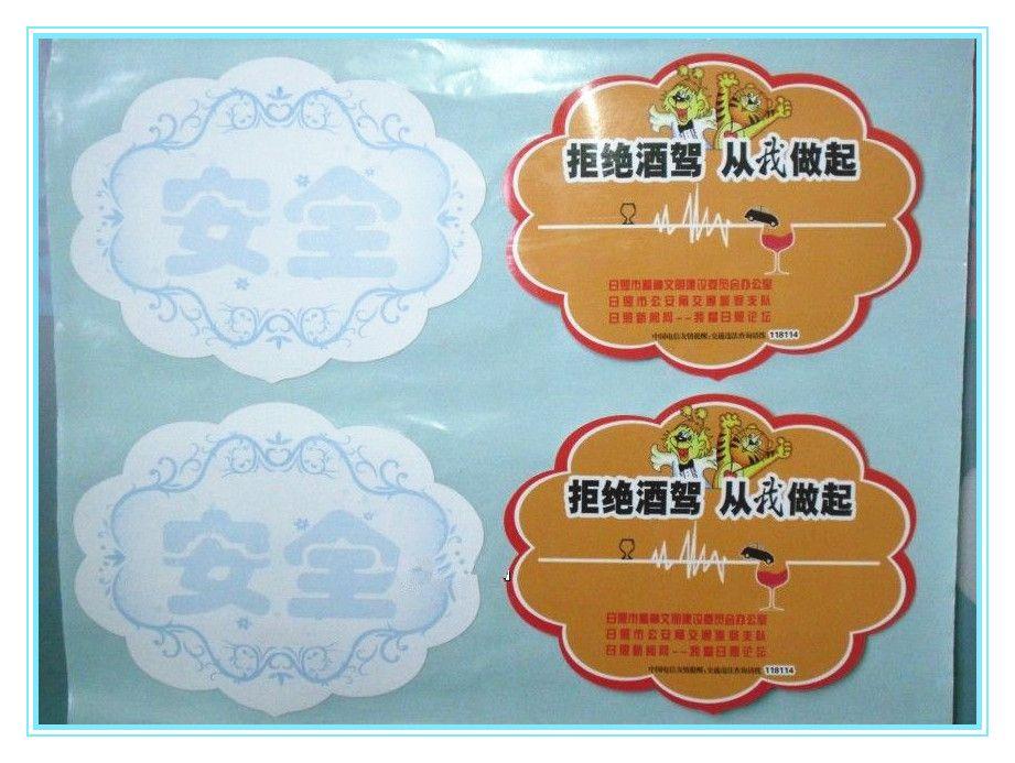 Пользовательские водонепроницаемый винил CMYK упаковочный самоклеящийся наклейка этикетки нерегулярной режущей режущей режущей кромки кромки украшенные пленка на напечатанные наклейки
