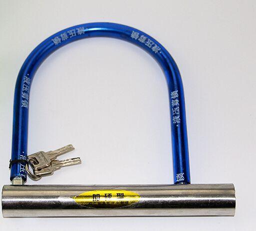 mountain bike electric bicycle U lock Scooter guard road racing Bike Cycling Security Steel U Lock