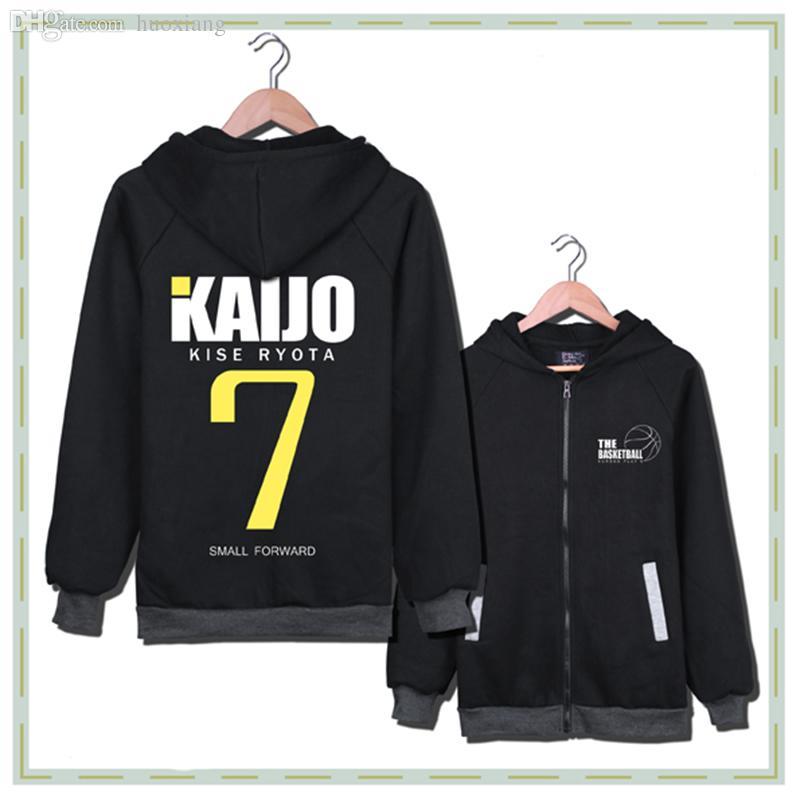 d48e0fb0f47 Wholesale-No.7 Kise Ryota Kuroko No Basketball Cosplay Sweatshirt ...