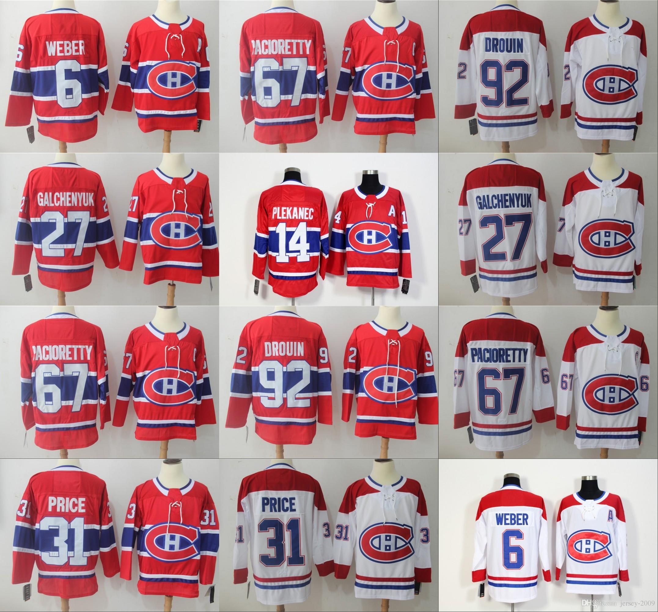 28cb880b996 2018 Montreal Canadiens Jerseys 11 Brendan Gallagher 31 Carey Price ...