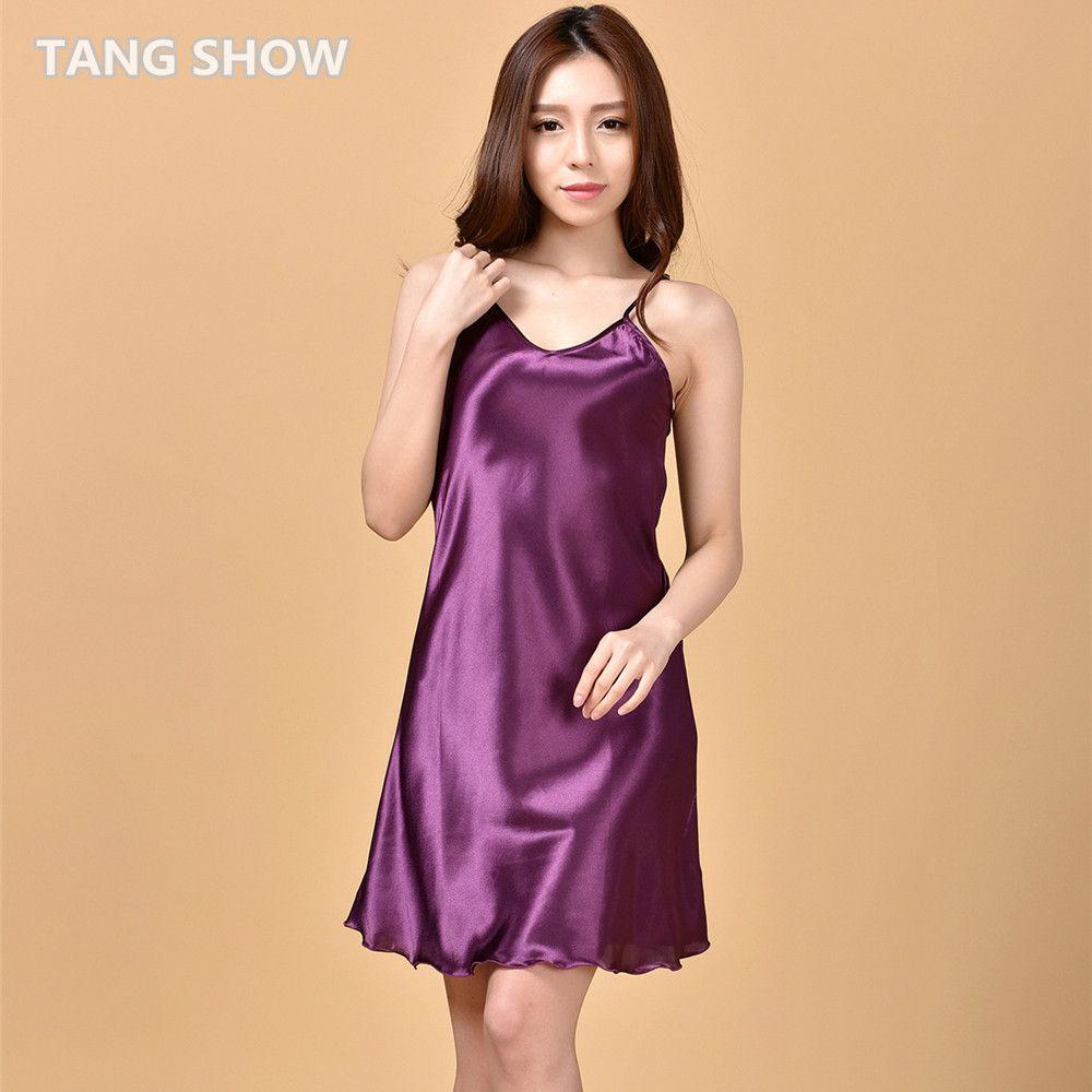 e79b85f642 2019 Wholesale Summer New Purple Women'S Satin Spaghetti Strap Nightgown  Ruffles Nightie Women Sexy Mini Robe Dress S M L XL XXL XXXL NG009 From  Maluokui, ...