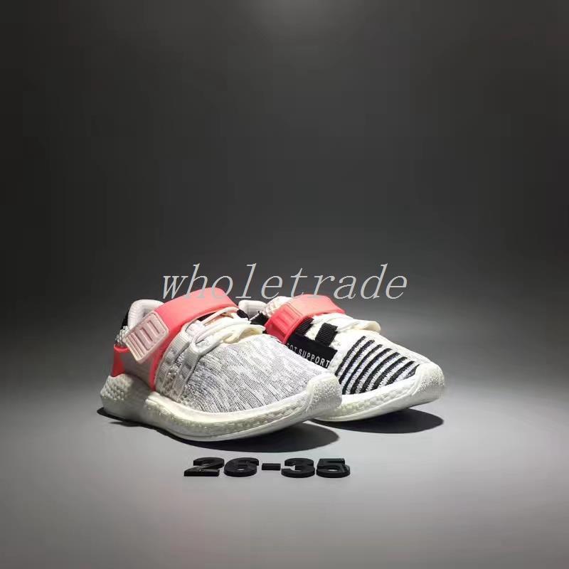adidas EQT Support RF Primeknit Zebra BY9600 Release Date