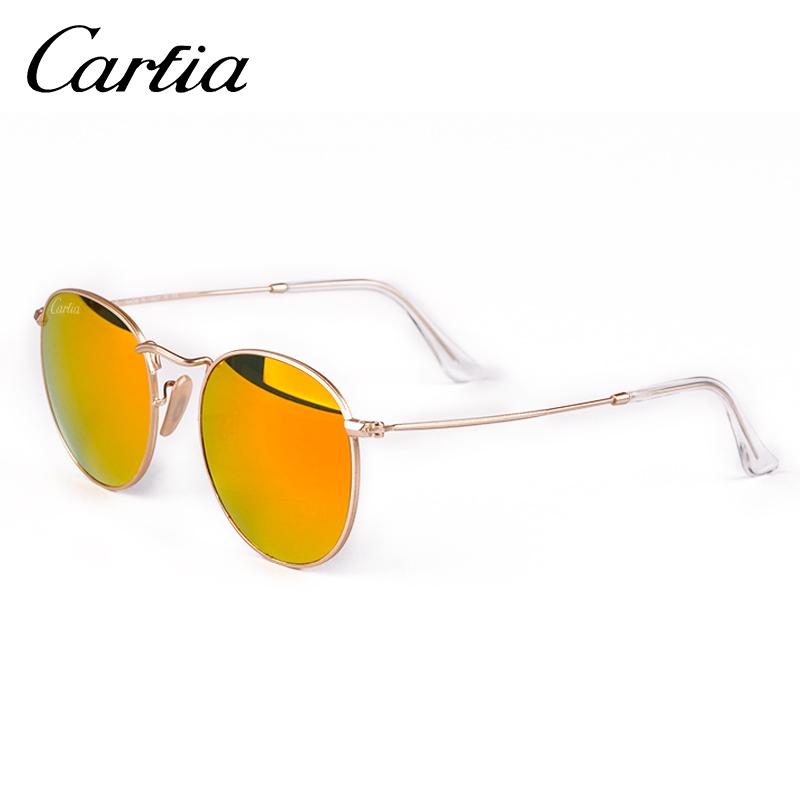 Cheap Fashion Sunglasses