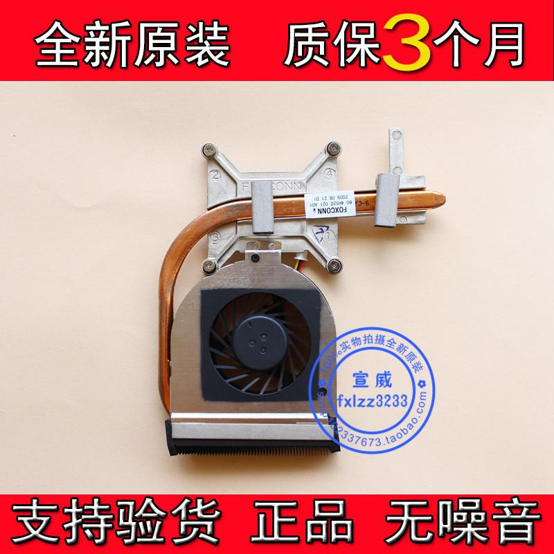 Enfriador para el disipador de calor de enfriamiento HP CQ60 G60 G60 G70 con ventilador 489126-001