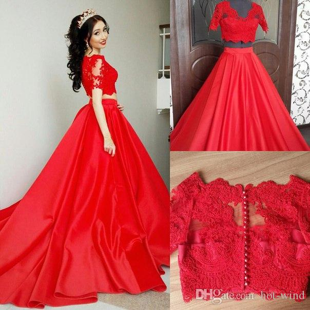 Elegant Red Two Pieces Prom Dresses 2017 New Arrival V Neck Short Sweep Lace Top Satin Evening Gowns Vintage Formal Party Celebrity Gowns