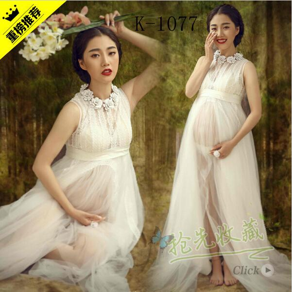 581a1f64949ba 2019 New 2016 White Maternity Lace Dress Pregnant Photography Props Fancy  Pregnancy Maternity Photo Shoot Long Dress Nightdress From Gengduo, ...