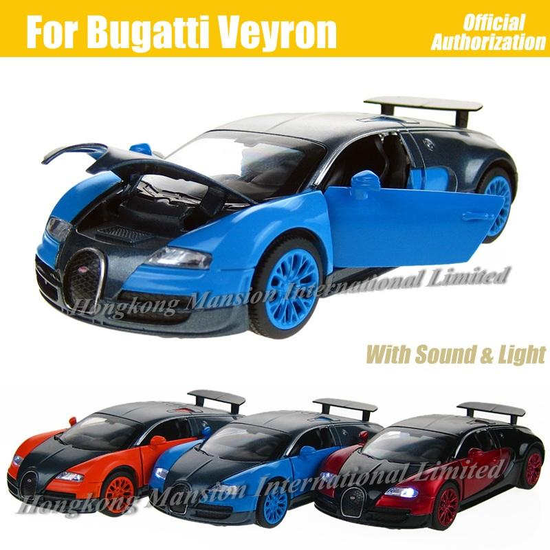 Merveilleux 2018 1:32 Scale Diecast Alloy Metal Super Racing Car Model For Bugatti  Veyron Collection Model Pull Back Toys Car With Soundu0026Light From  Chansiubill, ...