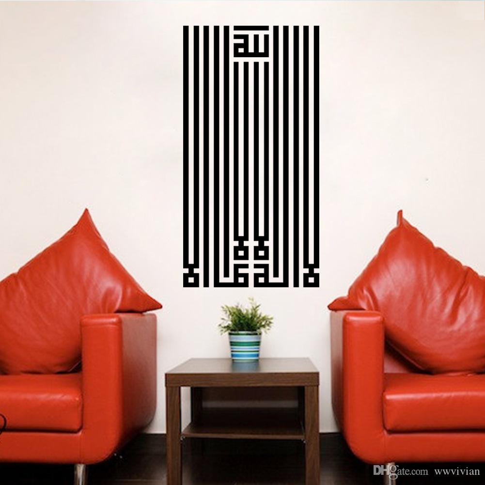 Black Stripe Islamic Muslin Design Wall Decals Living Room Home Decor Wallpaper Poster Decorative Muslin Wall Applique Graphic Art Stickers