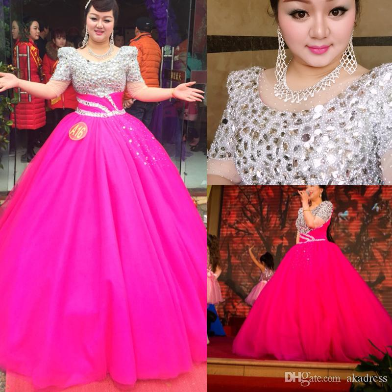 2017 Hot Pink Pageant Dresses Women Plus Size Beaded Crystal With