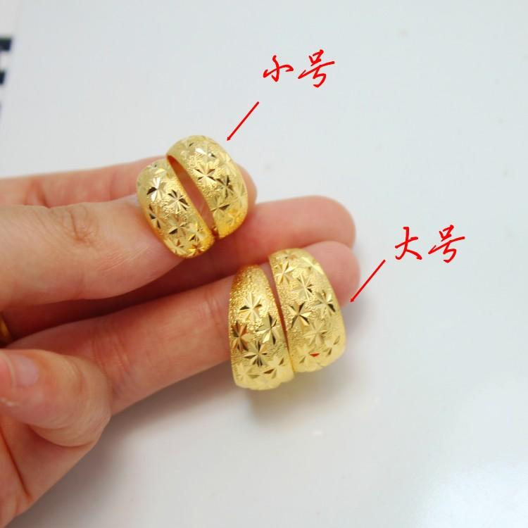 Ring gold earrings